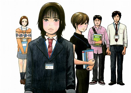 http://www.manga-news.com/public/images/series/Kenko_de_Bunkateki_na_Saitei_Gendo_no_Seikatsu.jpg