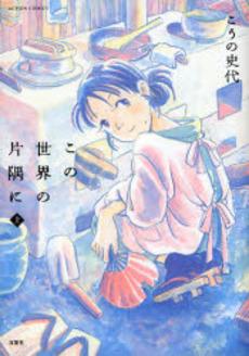 actualité manga one piece