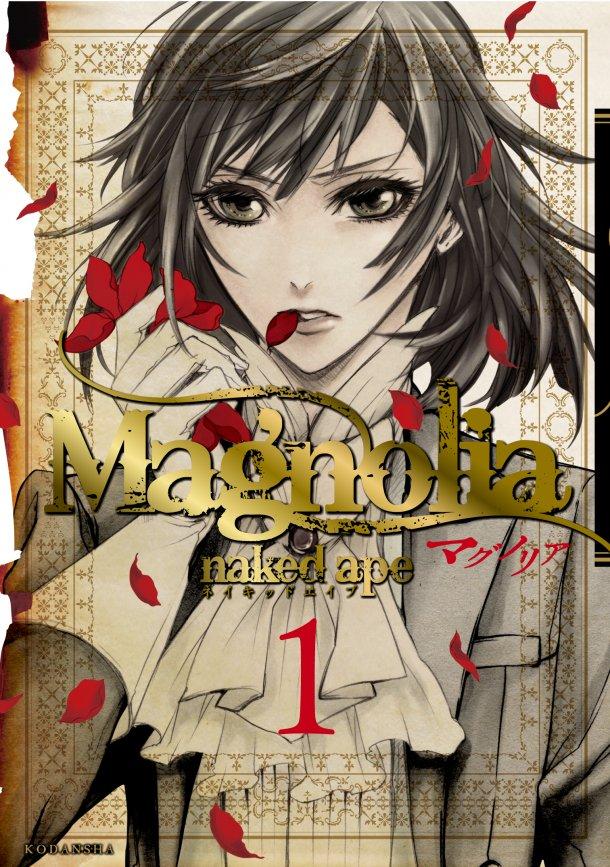 http://www.manga-news.com/public/images/series/Magnolia-1-kodansha.jpg
