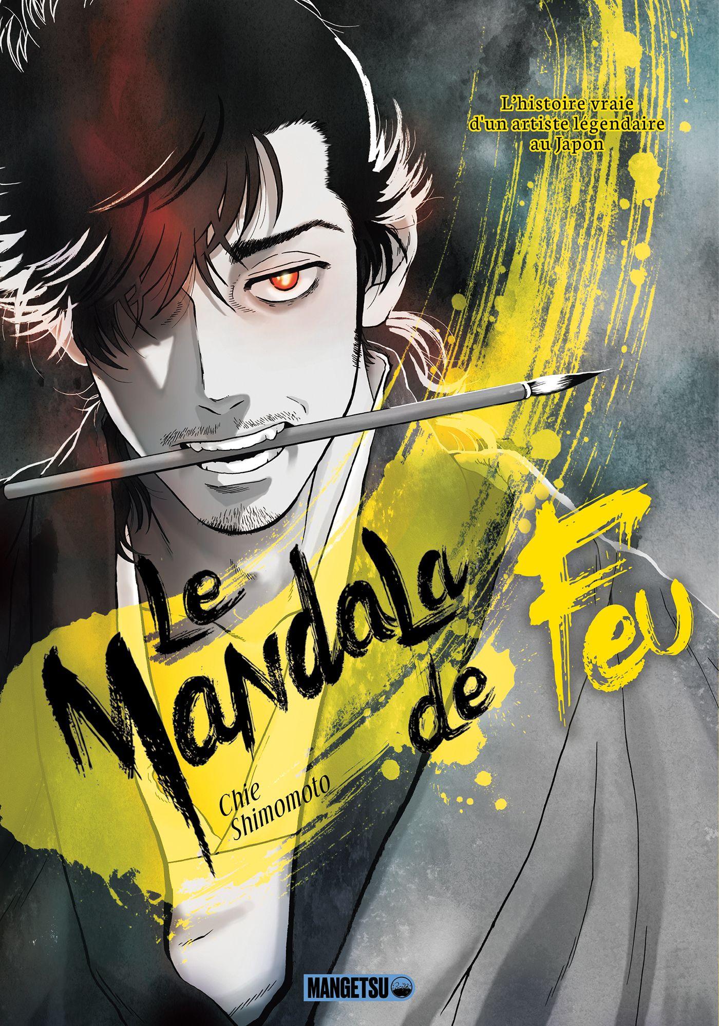 Manga - Mandala de feu (le)