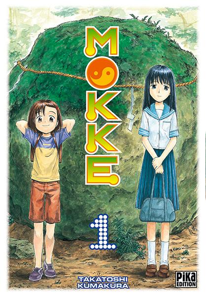 Manga - Mokke