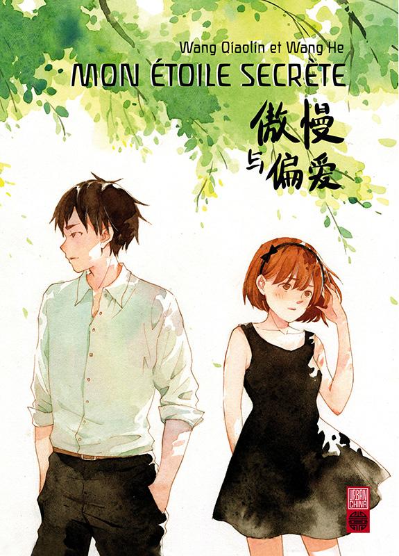 Manga - Mon étoile secrète