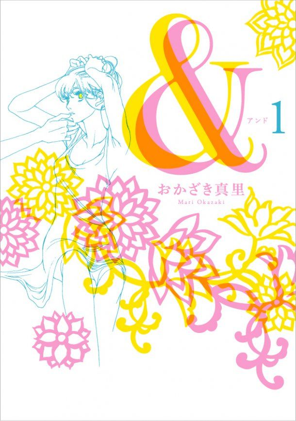 http://www.manga-news.com/public/images/series/Qand-01-shodensha.jpg