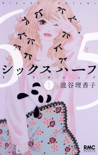 http://www.manga-news.com/public/images/series/Sixhalf-1-Shueisha.jpg