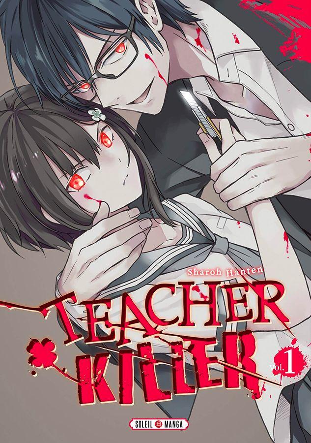 Manga - Teacher killer