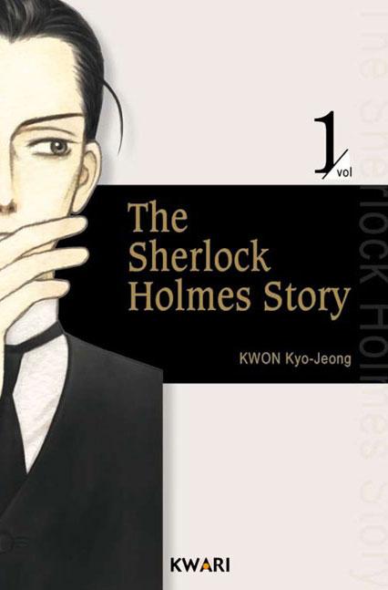 """Résultat de recherche d'images pour """"The Sherlock Holmes Story"""""""
