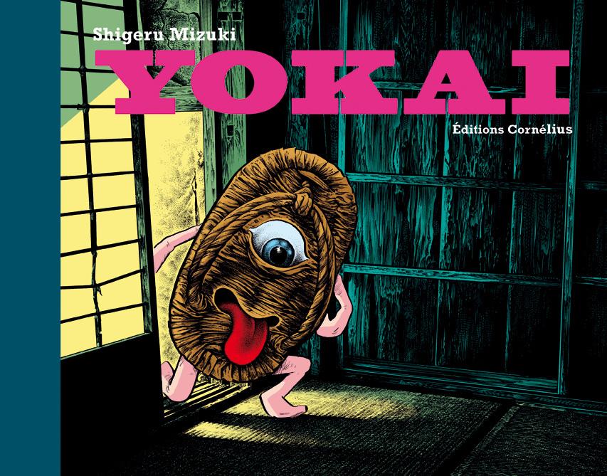 Manga - Yokai