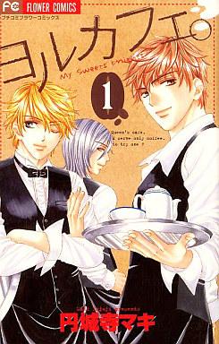 http://www.manga-news.com/public/images/series/Yoru-cafe-01-shogakukan.jpg