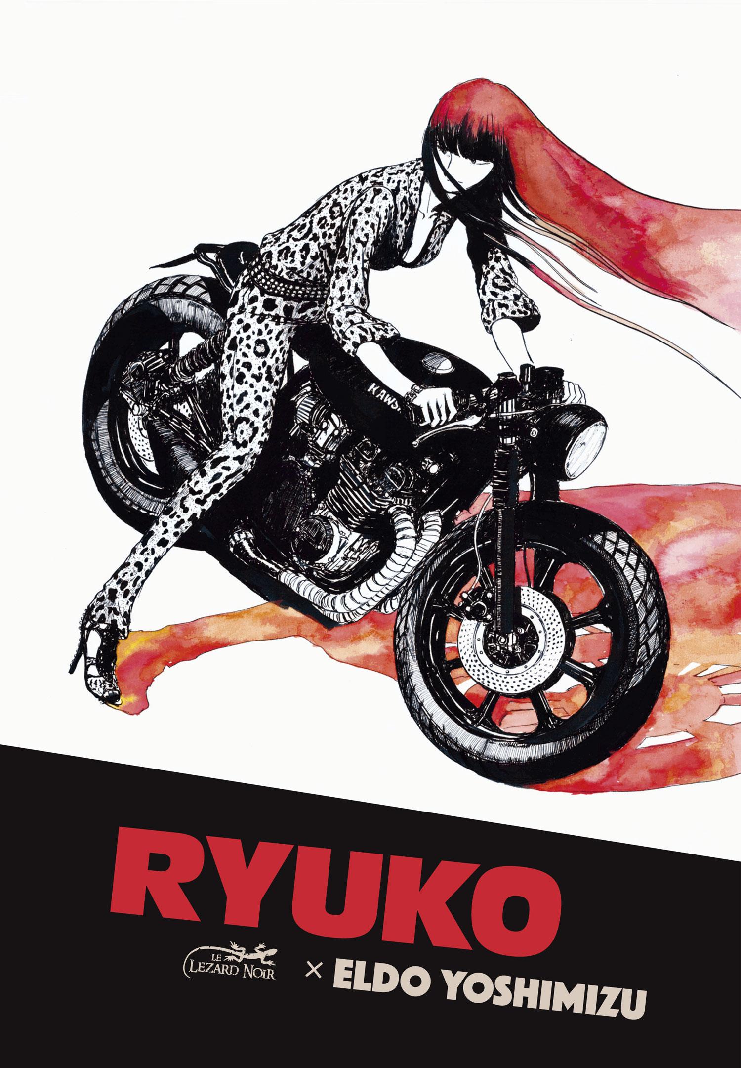 Ryuko Manga S 233 Rie Manga News