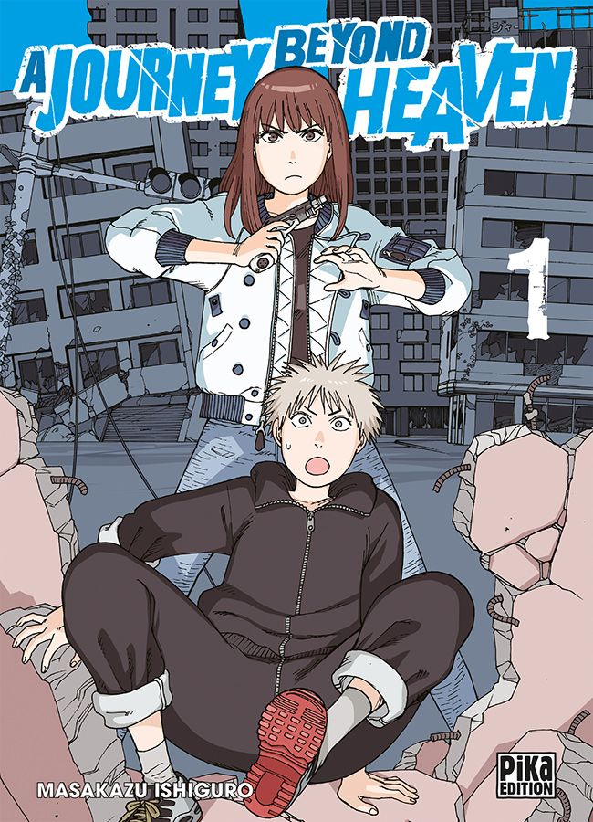 Manga - A Journey beyond Heaven