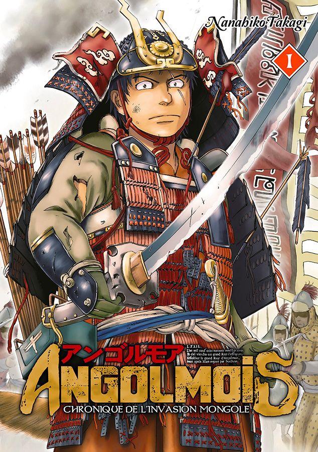 Manga - Angolmois
