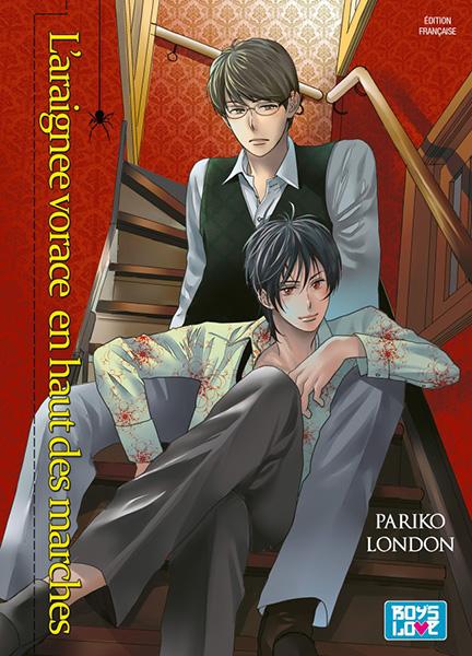 http://www.manga-news.com/public/images/series/araignee-vorace-en-haut-des-marches-idp.jpg