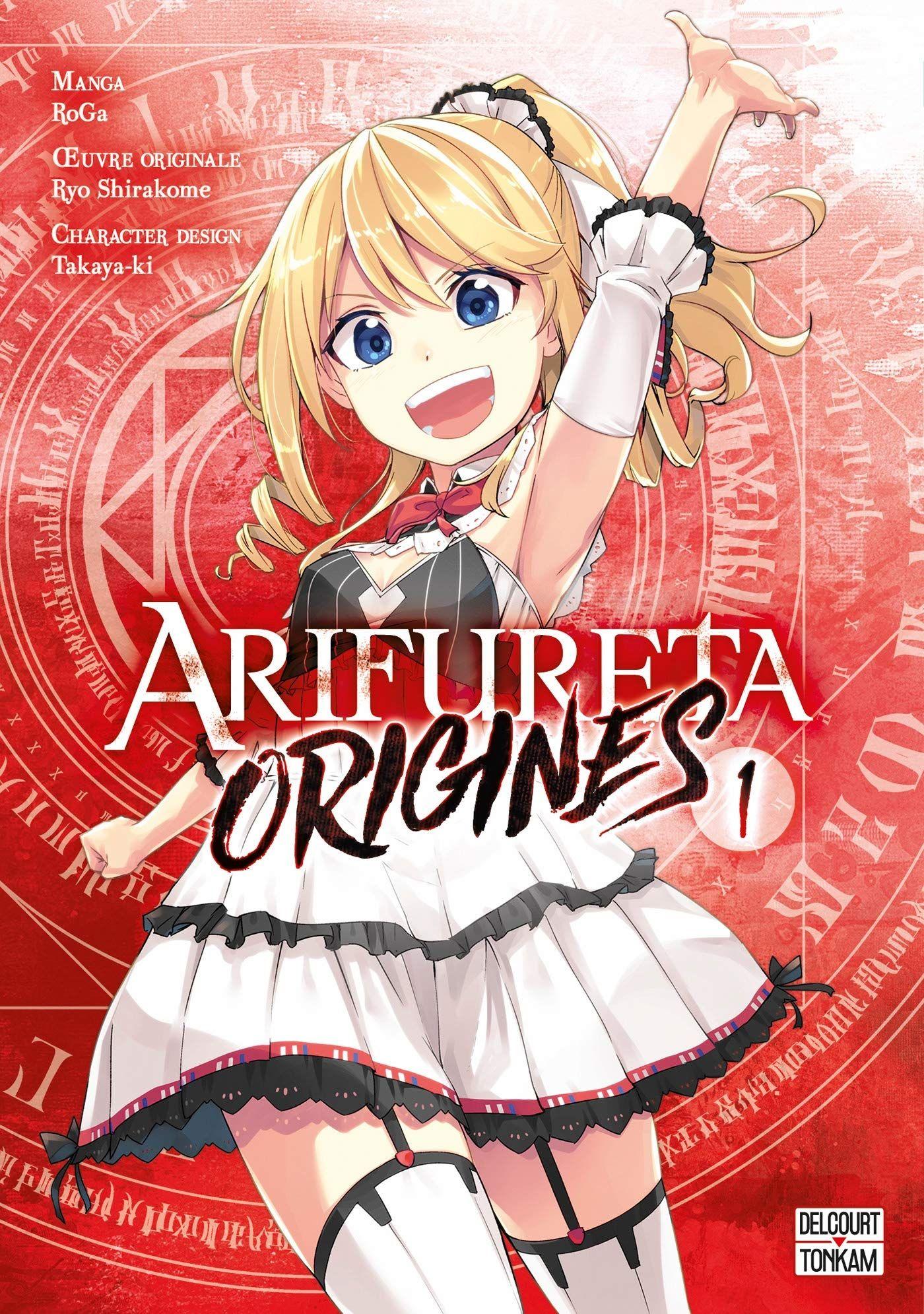 Manga - Arifureta - Origines