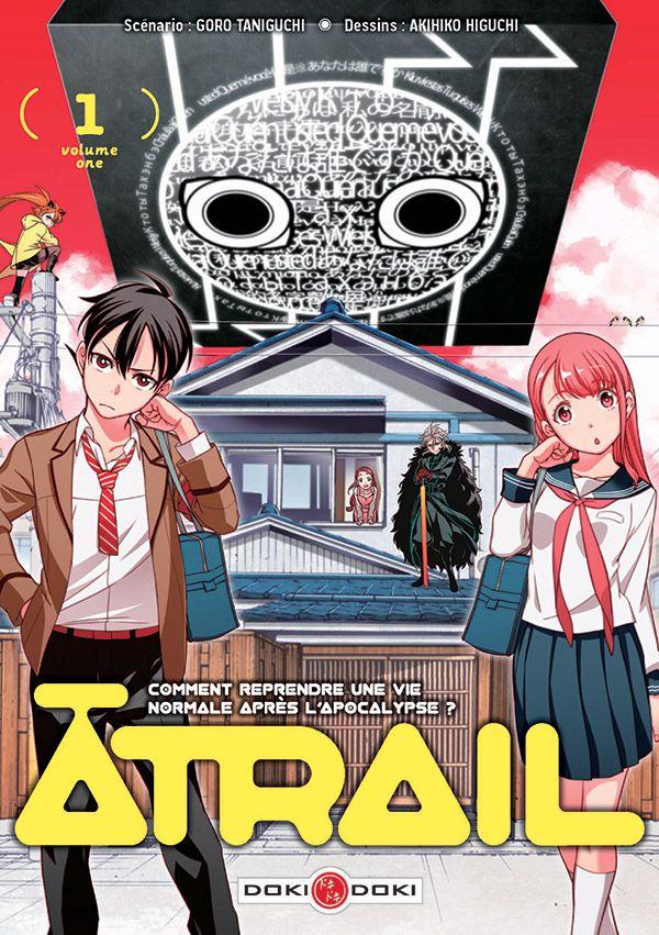 Manga - Atrail