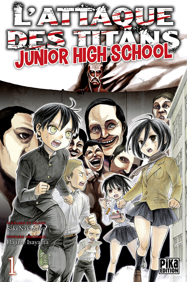 attaque des titans junior high school
