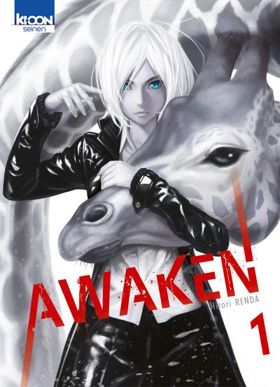 Awaken Manga S 233 Rie Manga News