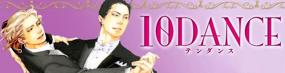 10 Dance - Manga