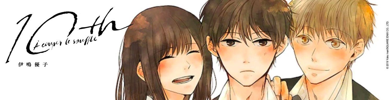 10th - A couper le souffle - Manga