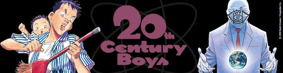 20th Century Boys - Manga