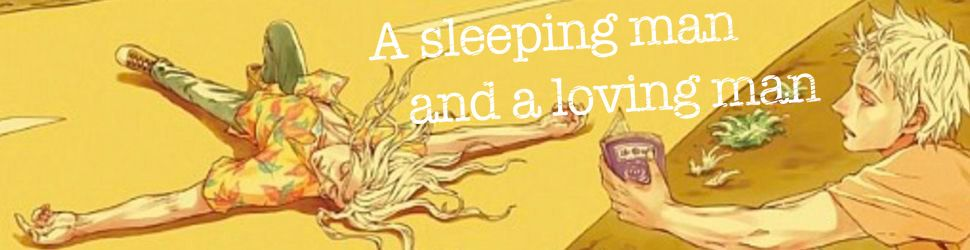 A Sleeping Man and a Loving Man - Manga