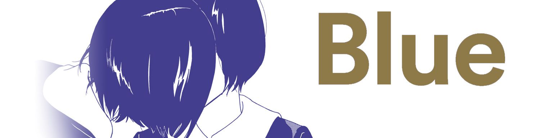 Blue - Nananan Kiriko - Manga