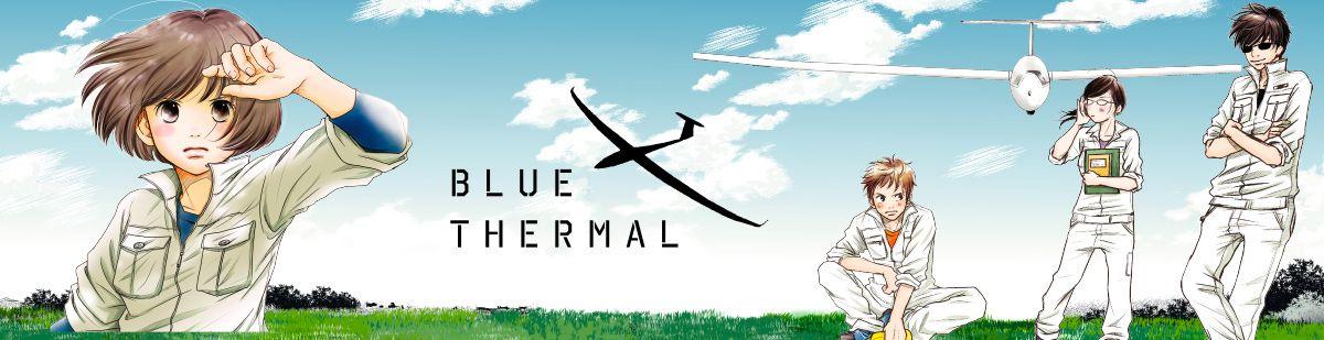 Blue Thermal - Manga