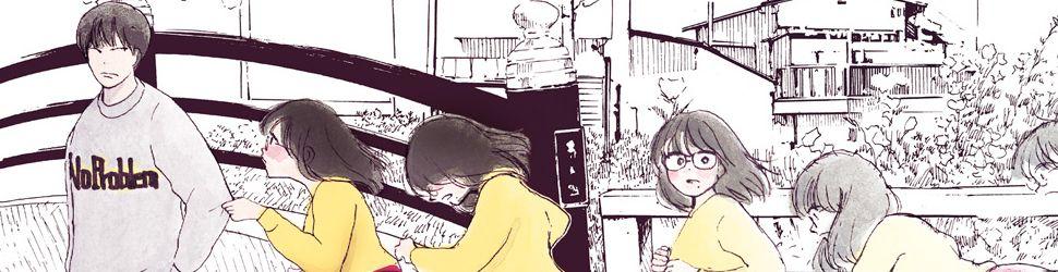 Otto no Chinpo ga Hairanai vo - Manga VO