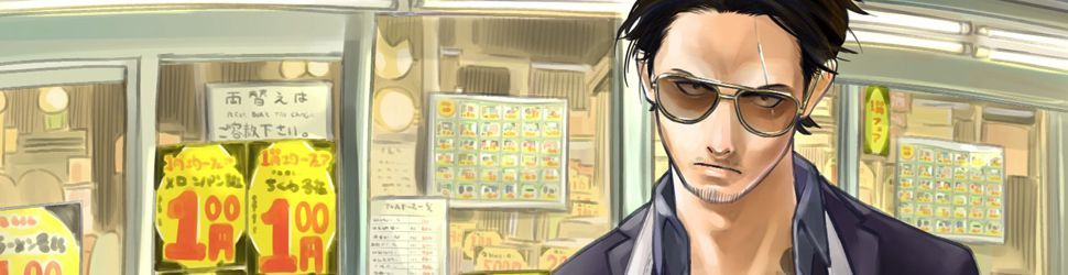 Gokushufudô vo - Manga VO