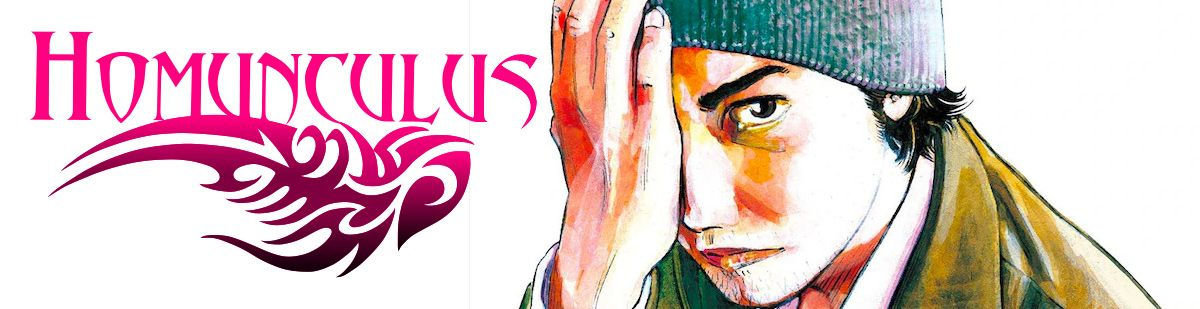 Homunculus - Manga