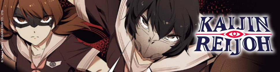 Kaijin Reijoh - Manga