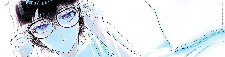 Kowloon Generic Romance vo - Manga VO