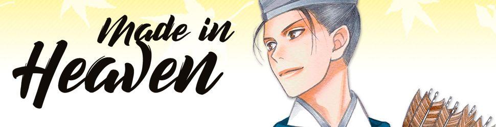 Made in Heaven - Ako Shimaki - Manga