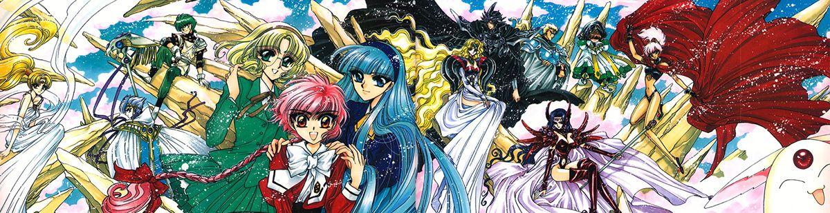Magic Knight Rayearth - Manga