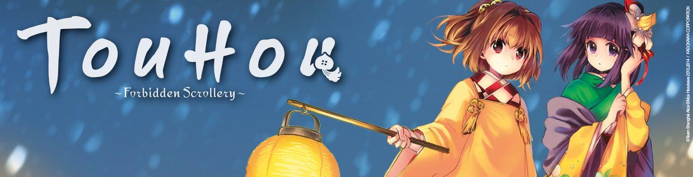 Touhou - Forbidden Scrollery - Manga