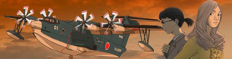 Zenkamono - Repris de justice - Manga