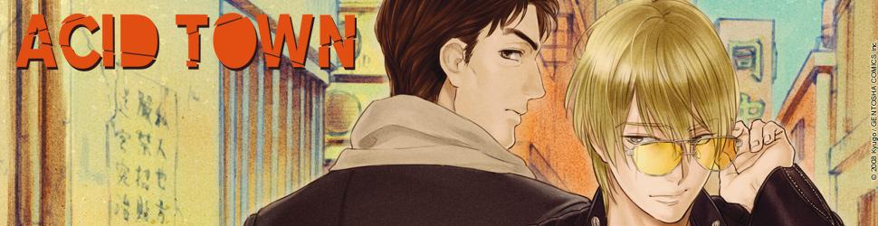 Acid Town - Manga