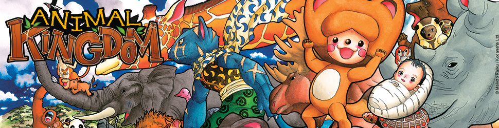 Animal kingdom - Manga