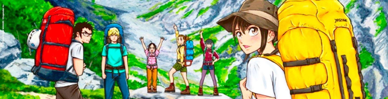 Santama University Mountaineering Club vo - Manga