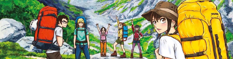 Appel des montagnes (l') - Manga