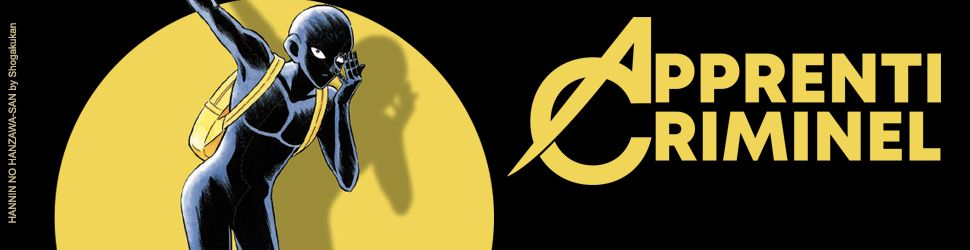Détective Conan - Apprenti criminel - Manga