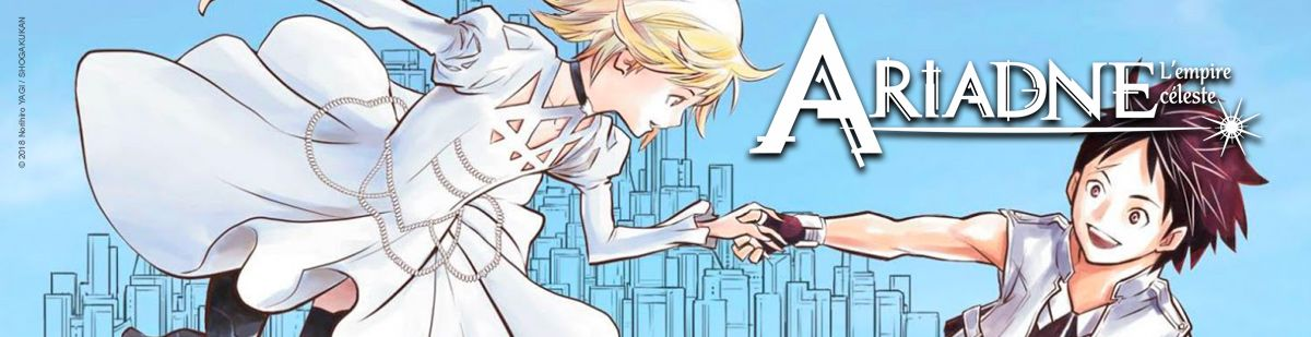 Ariadne l'empire céleste - Manga