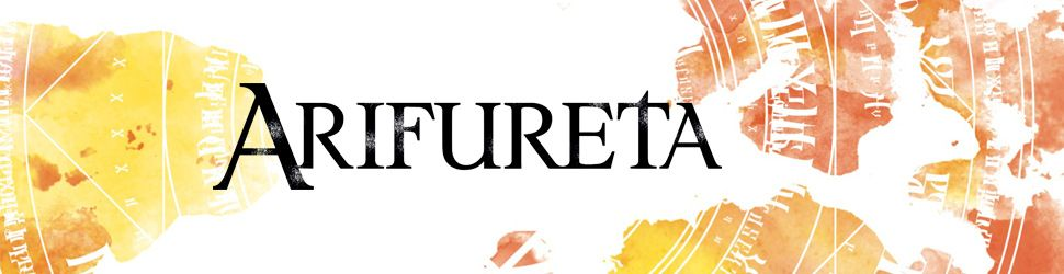 Arifureta - De zéro à Héros - Manga