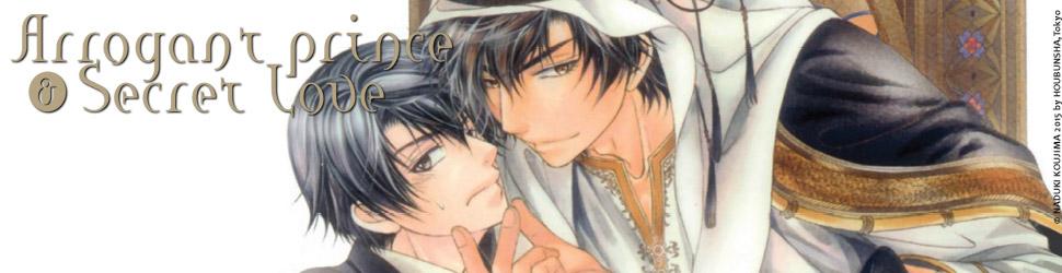 Arrogant Prince and Secret Love - Manga