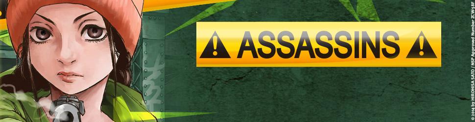 Assassins - Manga