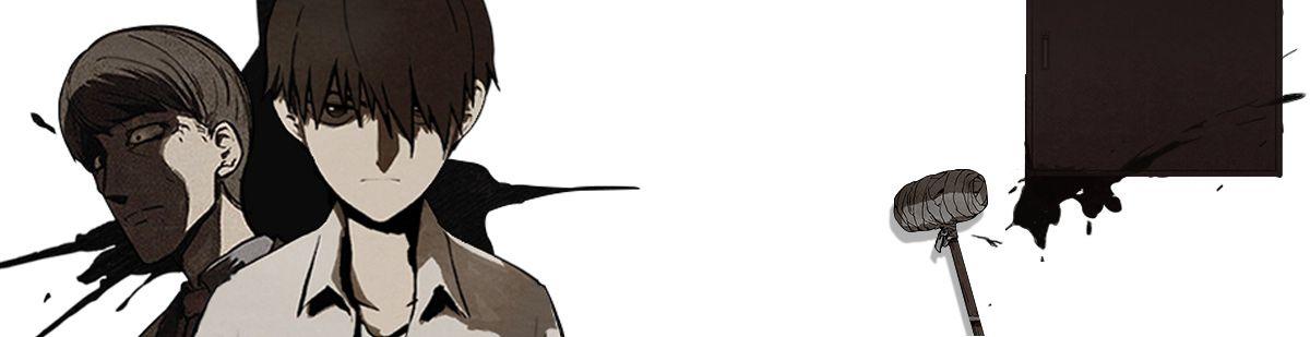 Batard - Manga