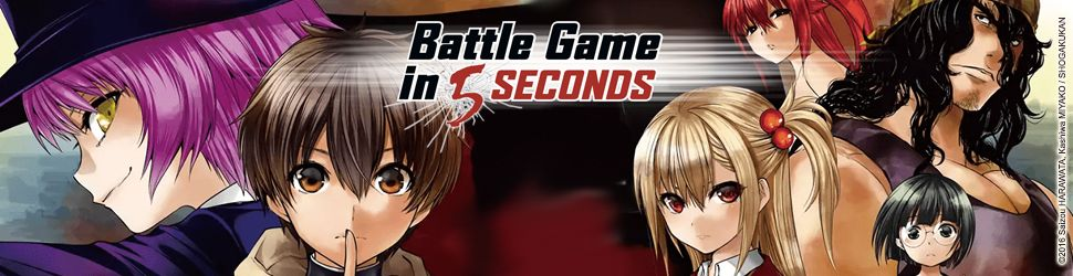 Battle Game in 5 Seconds - Manga