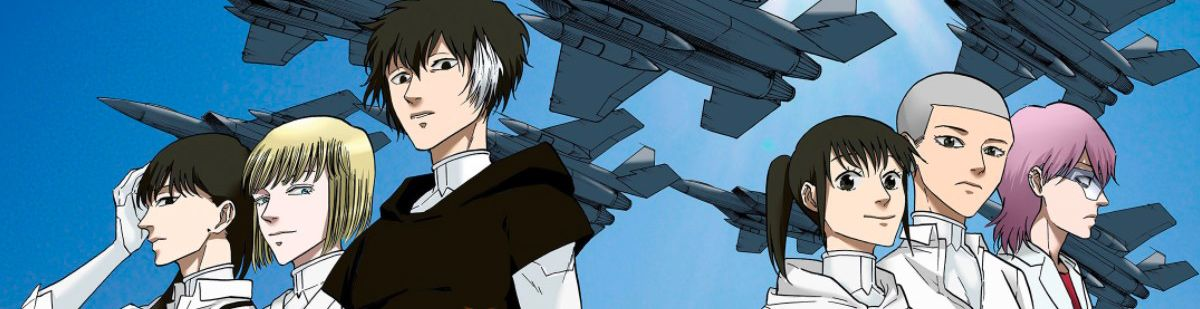 Black Guard vo - Manga VO