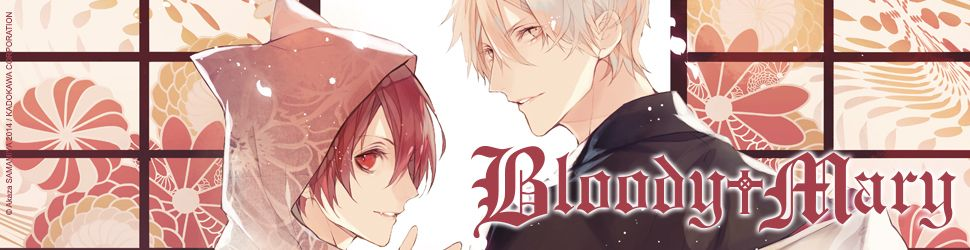 Bloody Mary - Manga