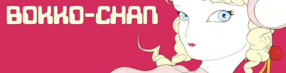 Bokko-Chan - Manga
