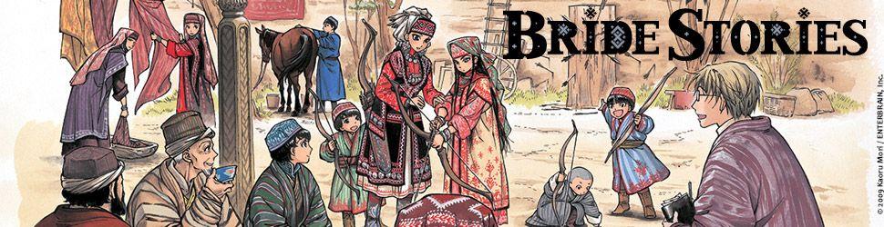 Bride Stories - Manga